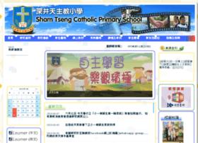 stcpri.edu.hk