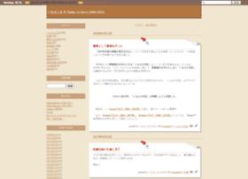 ste.seesaa.net
