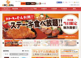steak-don.co.jp