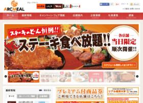 steak-don.co.jp