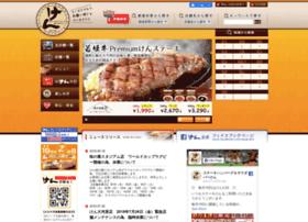 steak-ken.com