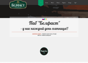 steakandpint.ru