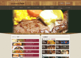 steakbm.com