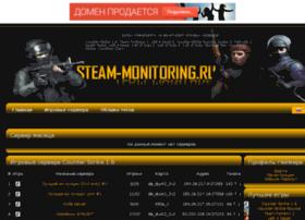 steam-monitoring.ru