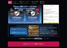 steam.degica.com