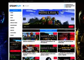 steamplay.ru