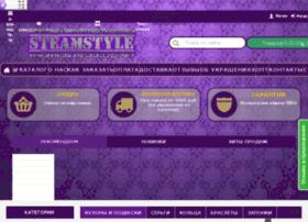 steamstyle.ru