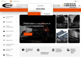 steel-pro.ru