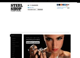 steel-shop.ru