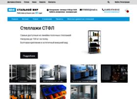 steel-world.ru