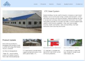 steel.ctcgroupbd.com