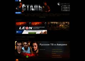 steel.topbb.ru