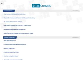 steelcosmos.com