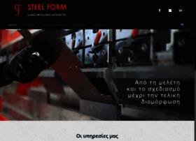 steelform.gr