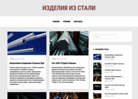 steelhomeless.ru