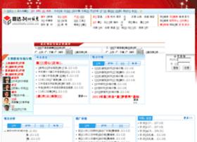 steelinfo.com.cn