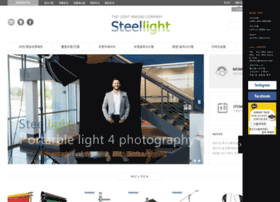 steellight.co.kr