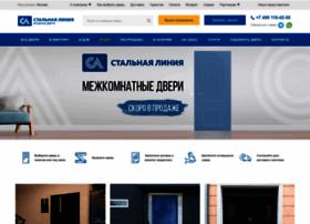 steelline.ru