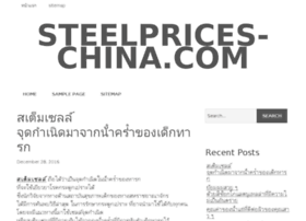 steelprices-china.com