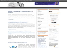 stef33.ru