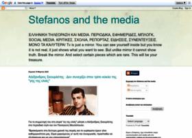 stefanosmedia.blogspot.com