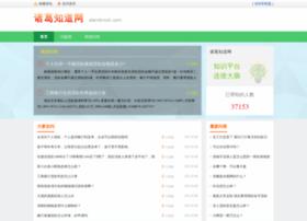 steinbrock.com