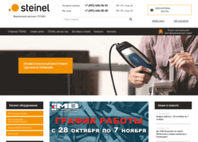 steinel-shop.ru