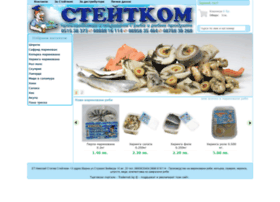 steitfish.com