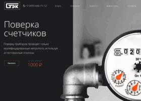stek-voda.ru
