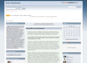 steki-psychologias.gr