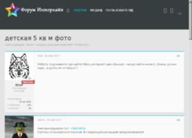 steklochel.ru
