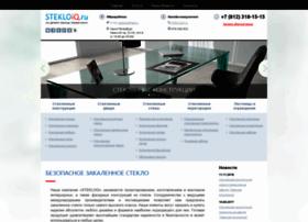 stekloiq.ru