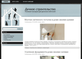 stekloplast.net