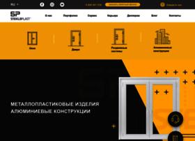 stekloplast.ua