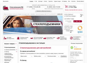 steklopodem.ru