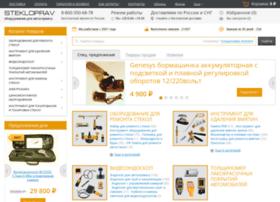 stekloprav.ru