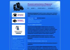 stekloremont.com.ua
