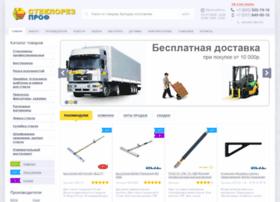 steklorez-prof.ru