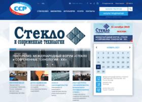 steklosouz.ru