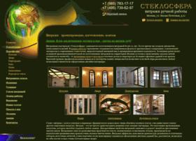 steklosphera.ru