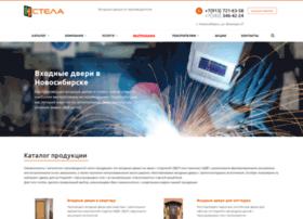 stela-nsk.ru