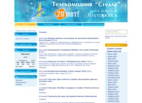 stella-tv.ru
