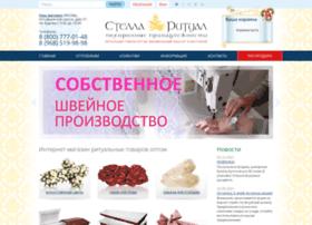 stellaritual.ru