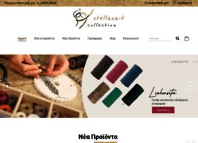 stellasart-collection.gr