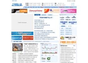 stemcell8.com