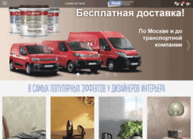 stena.ru