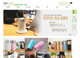 stencup.co.kr