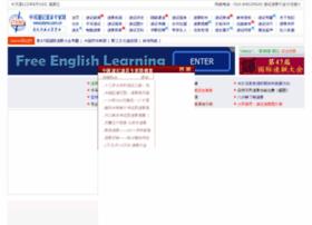 steno.com.cn