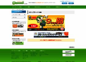 step-bb.jp