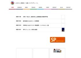 step-up.co.jp